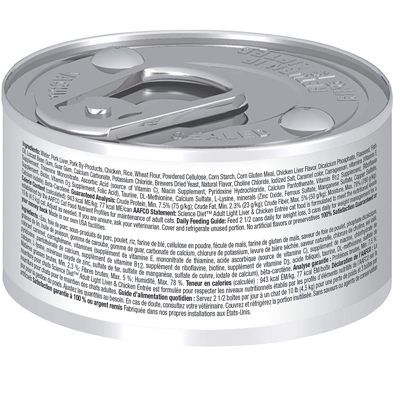 Amazon.com : Hills Science Diet Adult Light Liver & Chicken Entree Canned Wet Cat Food, 2.9 oz, 24 X 2.9 OZ : Pet Supplies