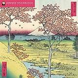 Japanese Woodblocks Wall Calendar 2018 (Art Calendar)