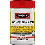 Swisse 肺健康支持片 90片