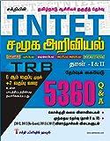 Tntet Social Science Paper I & II 5360 Q&A (Tamil)