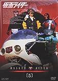 仮面ライダー VOL.5 [DVD]