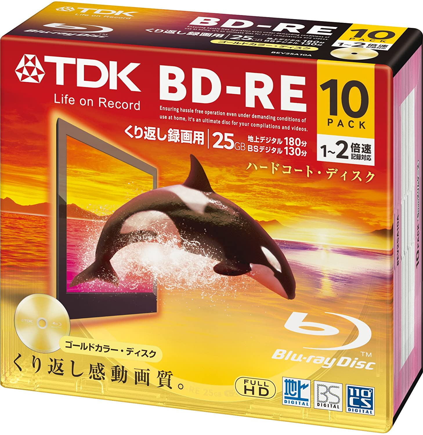 TDK Blu-ray BD-RE Re-writable Gold Color Disk 25GB 2x Speed 10 Pack | Blu-ray Disc Rewritable Format Ver. 2.1 (Japan Import) TDK Media BEV25A10A