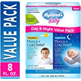 Amazon Com Hyland S Baby Tiny Cold Tablets Natural