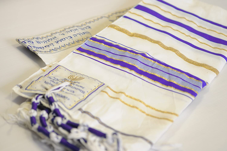 Messianic Tallit Prayer Shawl Talit Purple And Gold With Talis Bag