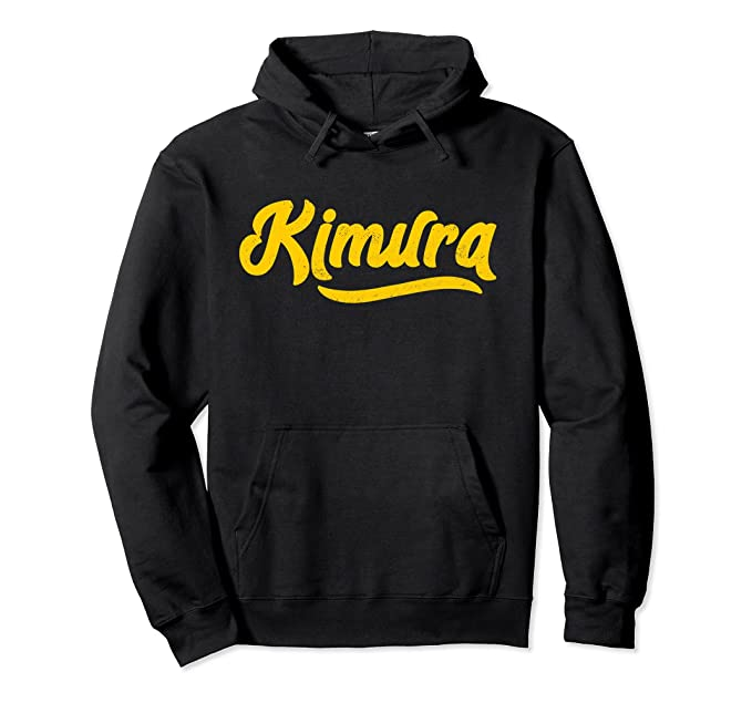 0d34358a577af Amazon.com: Kimura BJJ Hoodie Sweatshirt Brazilian Jiu-Jitsu MMA ...