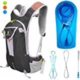 Hydration Backpack with 2l Water Bladder Reservoir + Cleaning Kit, Hydration Bladder is FDA Approved, Tasteless and BPA-Free TPU Material, Large Opening and Quick Release TPU Tube With Shutoff Valve