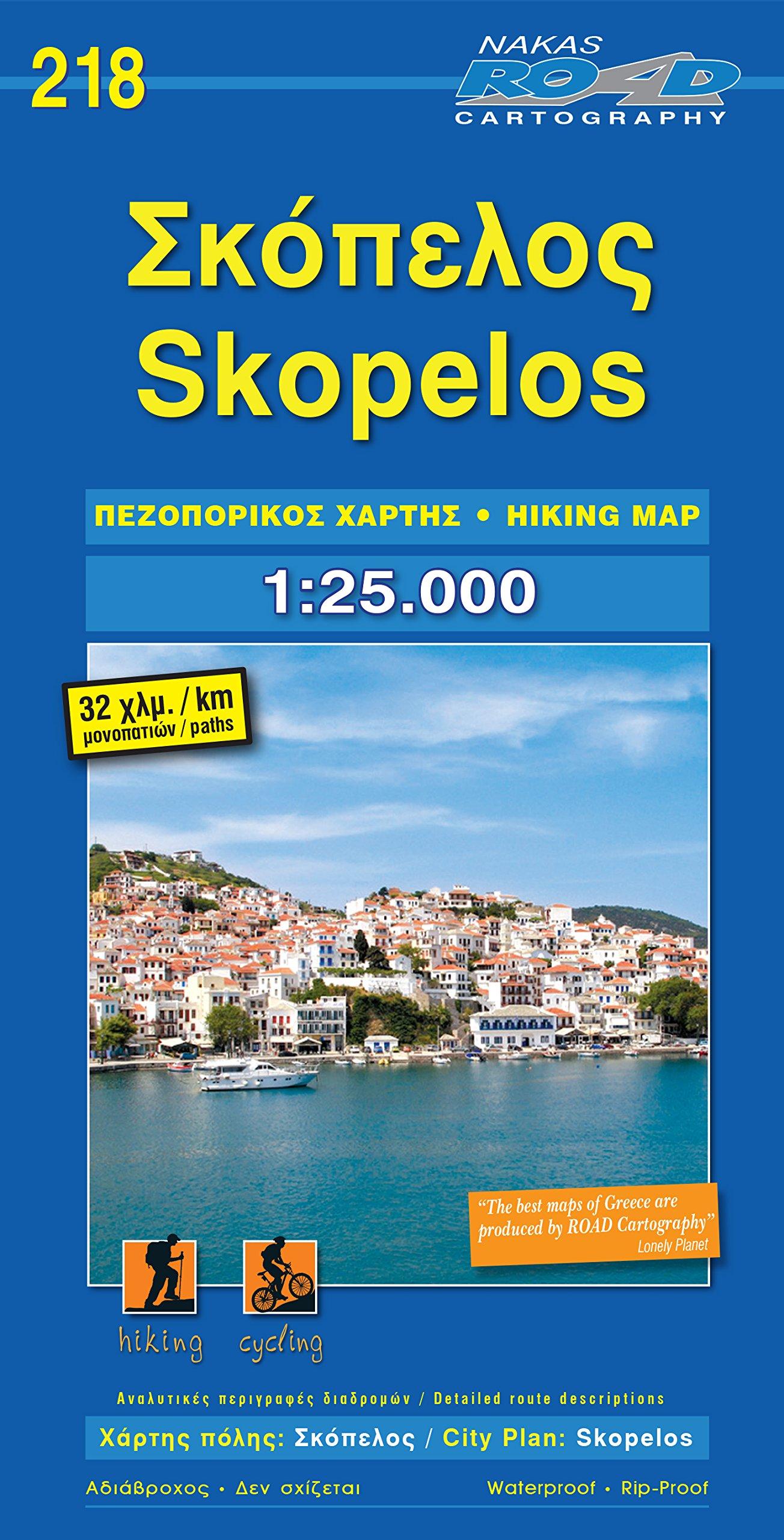 skopelos-1-25-000