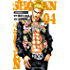 SHONANセブン 4 (少年チャンピオン・コミックス)