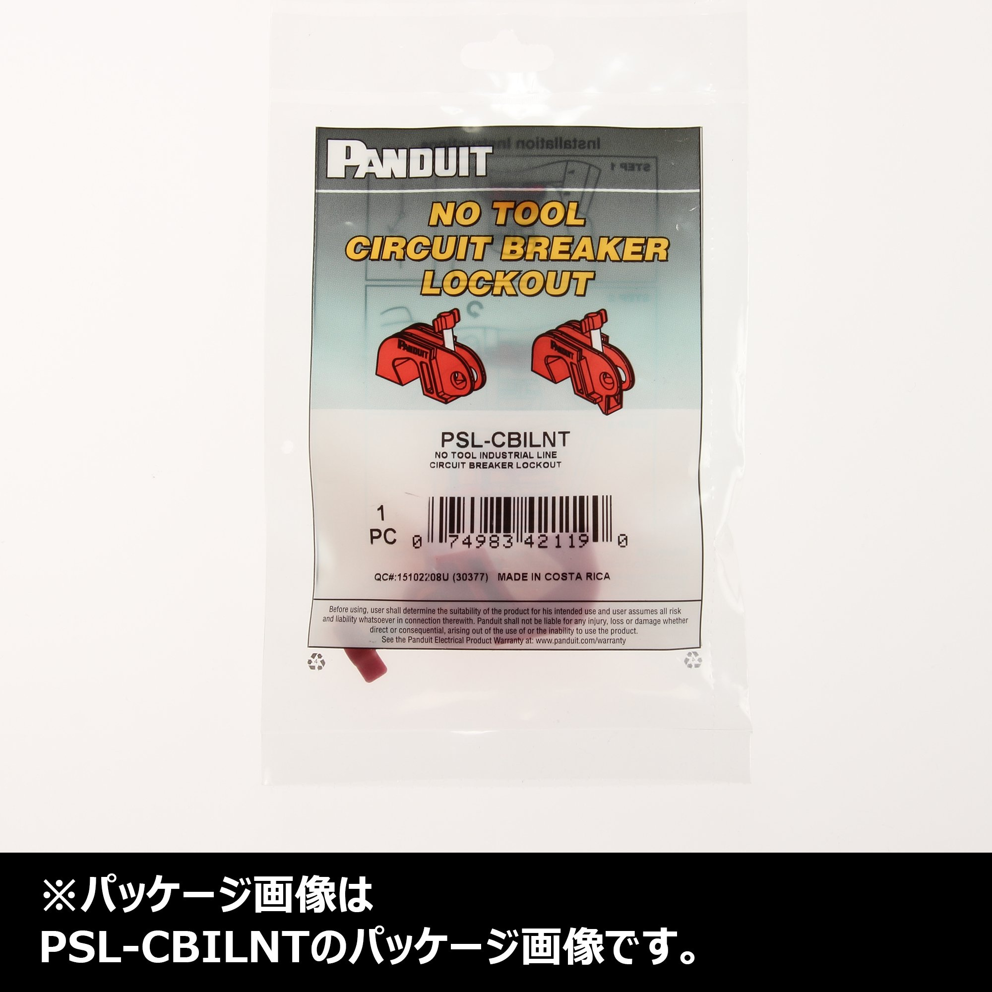 Panduit PSL-CBILNT No-Tool I-Line Circuit Breaker Lockout Device, Red by Panduit (Image #3)