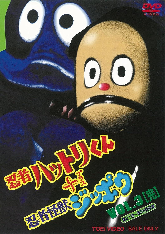 Fujiko Fujio - Ninja Hattori Kun+Ninja Kaijuu Jippou Vol.3 ...