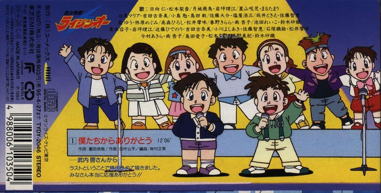 Images of 岩坪理江 - JapaneseC...