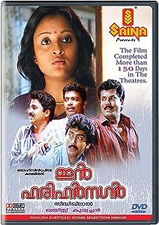 Amazonin Buy Thenmavin Kombathu DVD Blu Ray Online At Best Prices