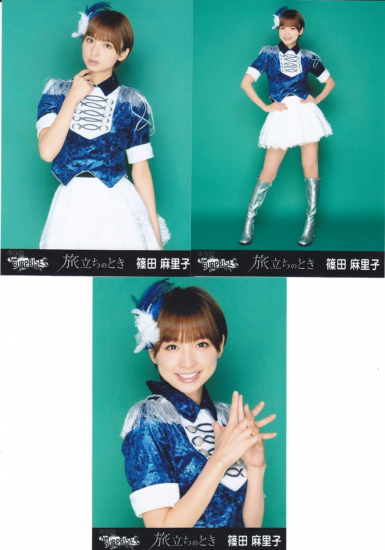 barato AKB48 official Request Hour Set List List List Best 100 2012 benefits postcards [Kojima Haruna] (japan import)  Venta al por mayor barato y de alta calidad.