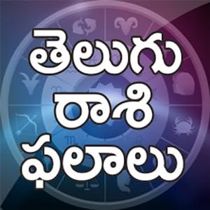 Telugu Rasi Phalalu 2018 ( Daily Horoscope ): Amazon ca