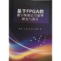 基于FPGA的数字图像信号处理研究与设计