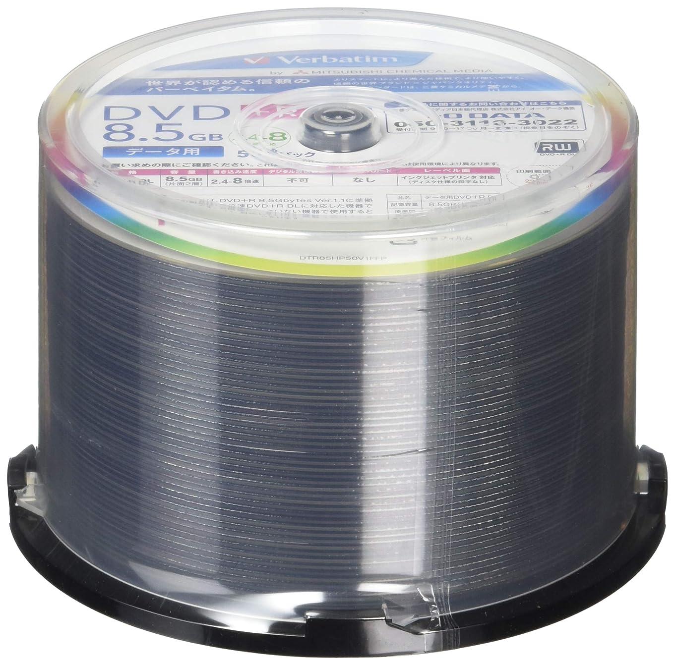 安らぎラッチ均等にHI-DISC データ用DVD+R HDD+R85HP50 (DL/8倍速/50枚 )