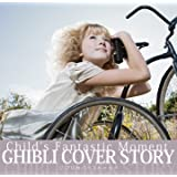 GHIBLI COVER STORY~Child's Fantastic Moment~