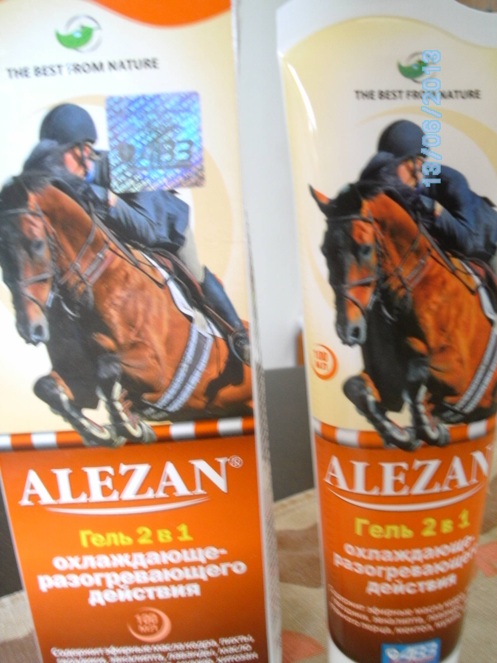Alezan (joint cream): horse ointment is effective 64