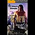 Rafe: A Wolf's Hunger Alpha Shifter Romance