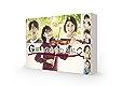 『G線上のあなたと私』DVD・ブルーレイ 2020/3/27 発売