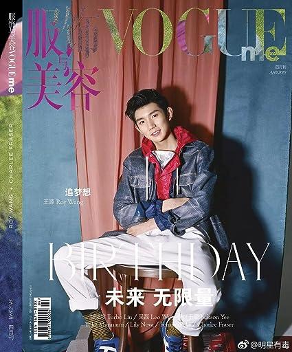 Amazon.com : VOGUE ME【CHINA MAGAZINE】 TFBOYS ROY WANG YUAN COVER APRIL 2018 APR : Everything Else