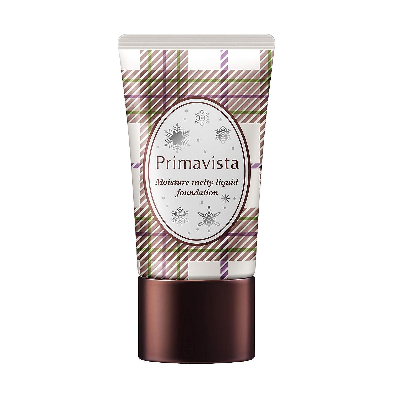 プリマヴィスタ くずれにくい うるおい質感メルティリキッドファンデーション ライトオークルのサムネイル