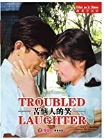 TROUBLED LAUGHTER (English Subtitled)
