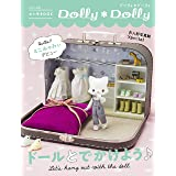 Dolly*Dolly vol.38 (お人形BOOK)