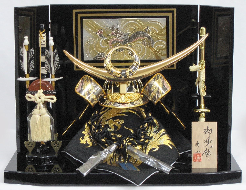 [五月人形 兜飾り 5月人形]間口45cm平飾り 上杉謙信ゴールド(正絹縅) 彫金龍平飾り B01BCE5LLA