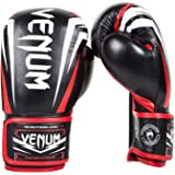 "Venum ""Sharp"" Nappa Leather Boxing Gloves"