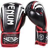 VENUM[ヴェヌム] ボクシンググローブ Sharp シャープ (黒/白/赤) /ナッパレザー本革