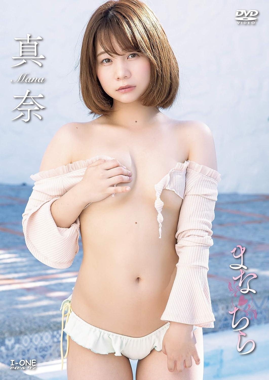 Cカップグラドル 真奈 Mana さん 動画と画像の作品リスト