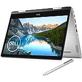Dell 2in1ノートパソコン Inspiron 5482 Core i5 シルバー 20Q12PN/Windows 10/14.0 FHD/8GB/256GB SSD