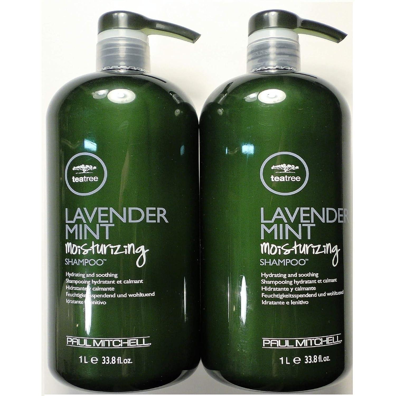 Paul Mitchell Lavender Mint Feuchtigkeitsspendender Conditioner, 300 ml pro Pumpe 9531115269