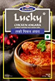 Lucky Chicken Angara Masala 60g. [Pack of 2]