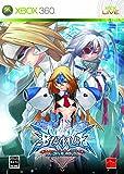 BLAZBLUE -CONTINUUM SHIFT- (ブレイブルーコンティニュアムシフト) Limited Box - Xbox360