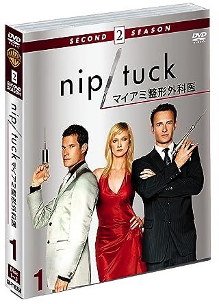 Amazon | NIP/TUCK-マイアミ整形...