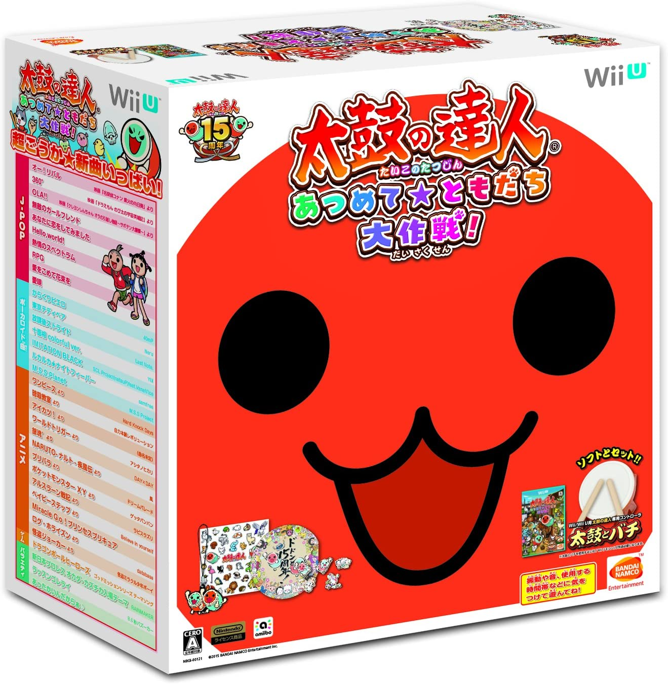 Taiko no Tatsujin Tokumori! Atsumete Tomodachi Daisakusen! Drum Controller Set [Wii U][Importación Japonesa]: Amazon.es: Videojuegos