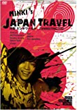 """イ・ミンギ 2nd FANMEETING """"MINKI'S JAPAN TRAVEL"""" [DVD]"""