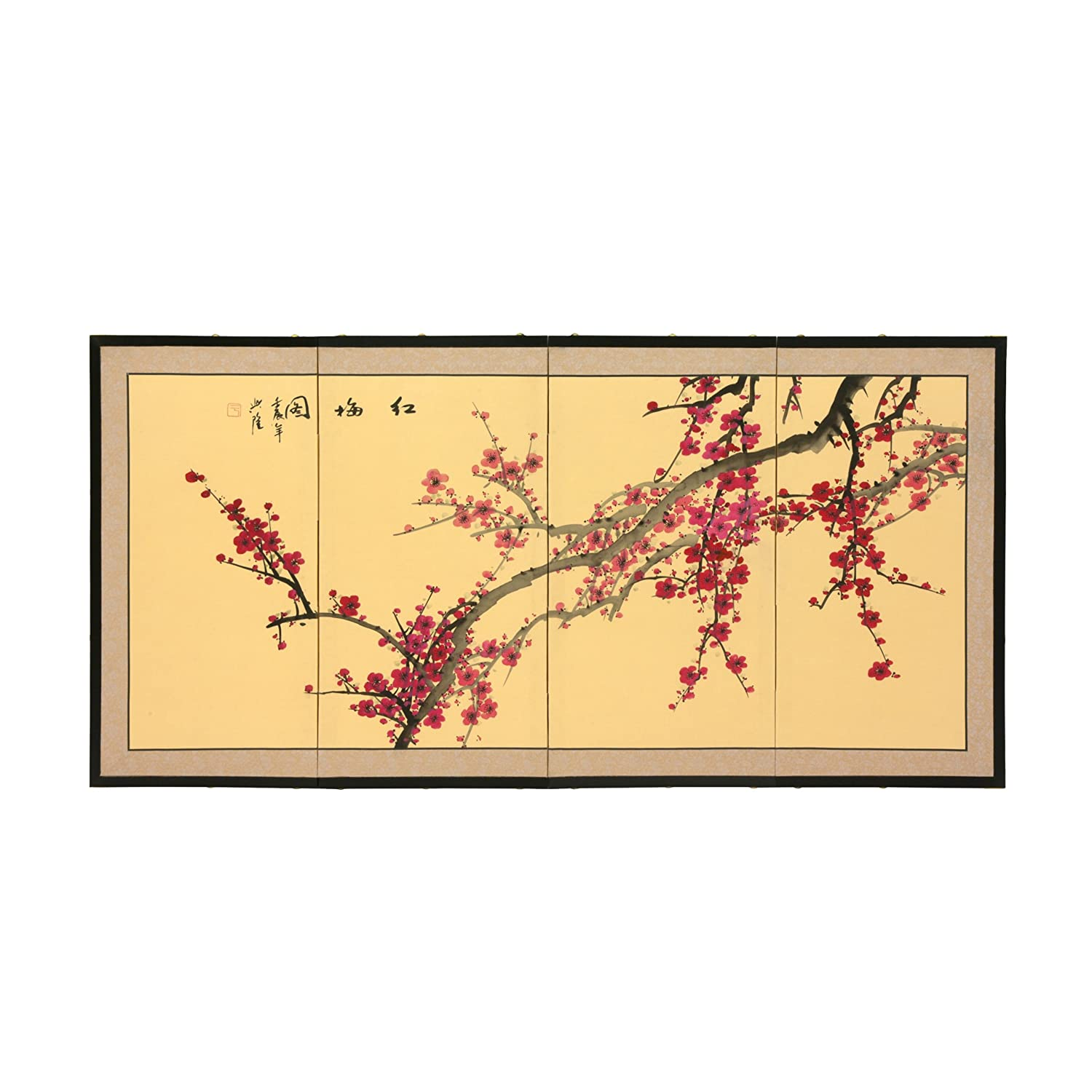 Amazon.com: Oriental Furniture Plum Blossom - 24\