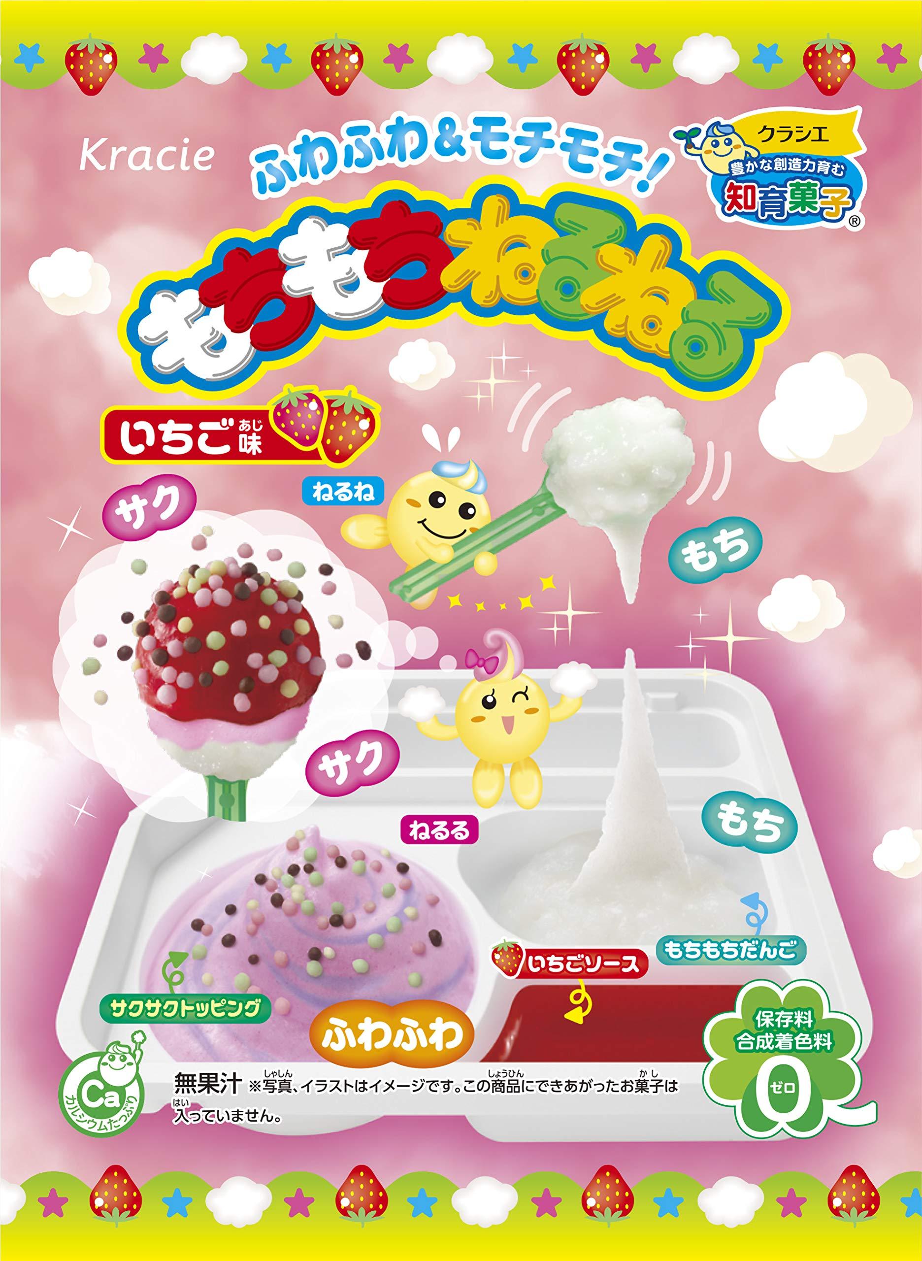 Kracie Popin Cookin DIY Happy Kitchen Japanese Making Candy Kit Mochi Mochi neru neru Ichigo aji by Kracie