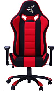 fuhe New Racing Style Gaming Office Chair Swivel Computer Desk Seat High-Back Adjustment Computer