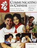 Communicating in Chinese: Students Book Listening and Speaking (Communicating in Chinese Series: An Interactive Approach to Beginning Chinese) (Far Eastern Publications Series)