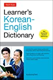 Tuttle Learner's Korean-English Dictionary: The