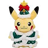 ポケモンセンターオリジナル ぬいぐるみ クリスマス2017 ピカチュウ
