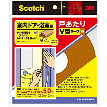Amazon | 3M スコッチ室内ドア浴...