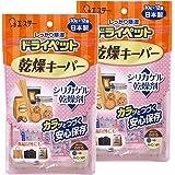 【まとめ買い】 ドライペット 乾燥剤 除湿剤 カメラ 食品用 乾燥キーパー シリカゲル 240g (10g 12個入×2個)