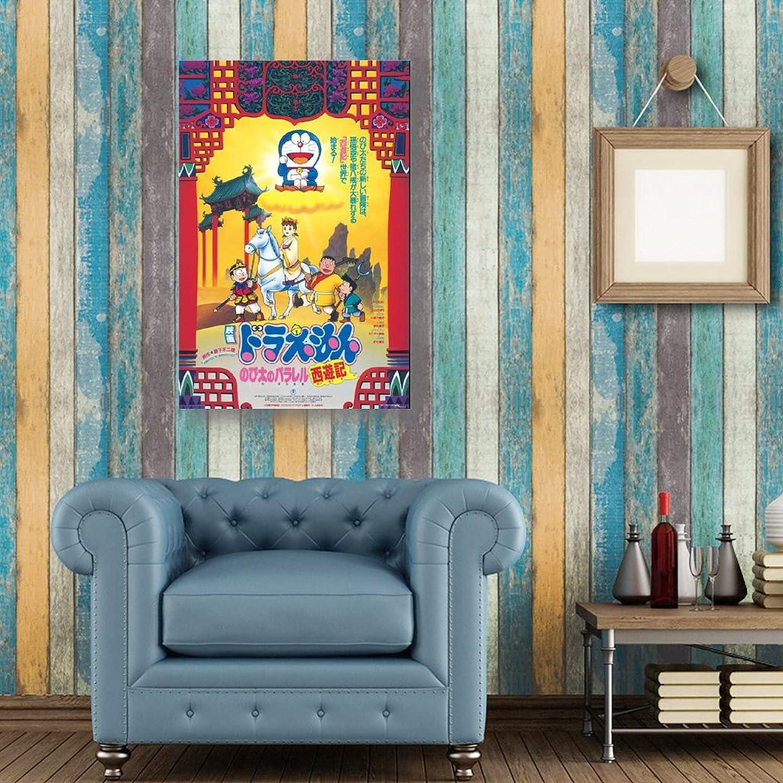部屋 のび太 壁紙 の 子供部屋におすすめの壁紙・クロス|DIYショップRESTA
