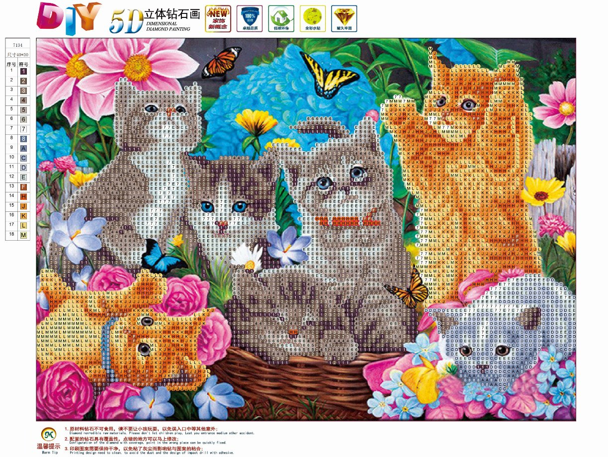 5D Diamond Painting Full Round Drill Kits for Adults Pasted Embroidery Cross Stitch Arts Craft for Home Wall Decor Cat Swinging 12x12in