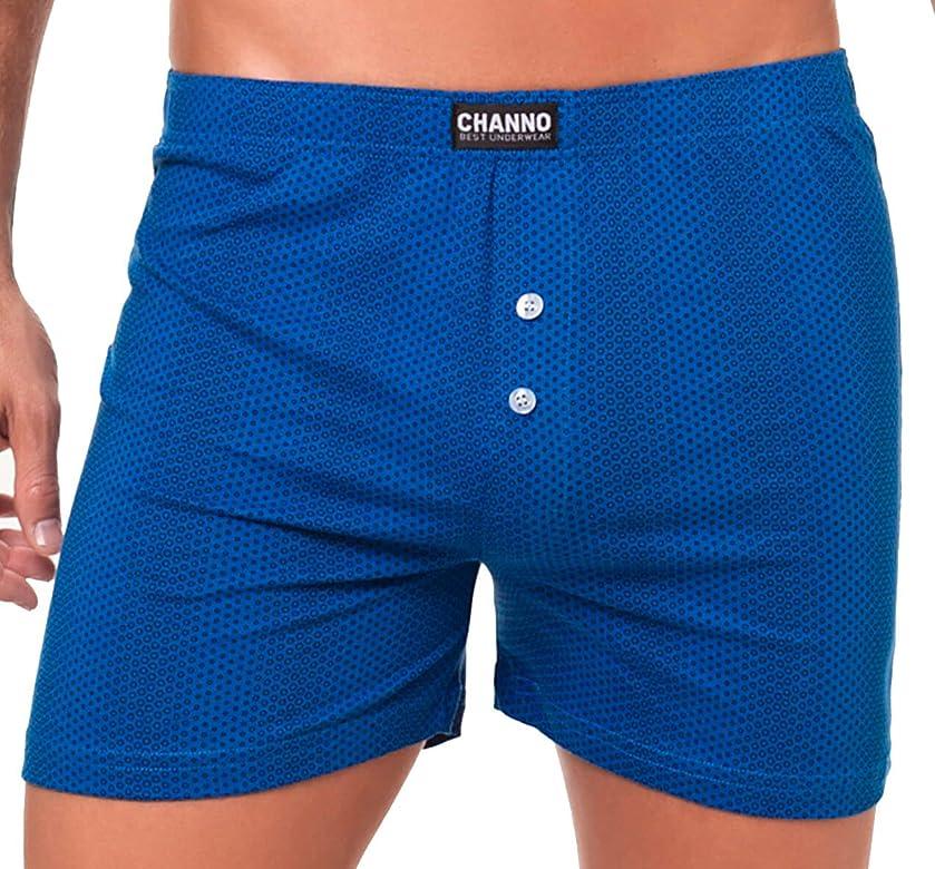 Channo Pack de 4 - Calzoncillos Boxer 100% algodón (Pack B, XXL): Amazon.es: Ropa y accesorios